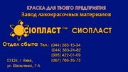 КО-811 811-КО эмаль КО-811:;  эмаль : эмаль КО-811