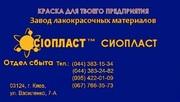Эмаль КО-5102. Эмаль,  КО,  5102. Производство. Эмаль,  КО,  5102.